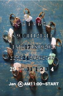 2012年12年末DM 2.jpg