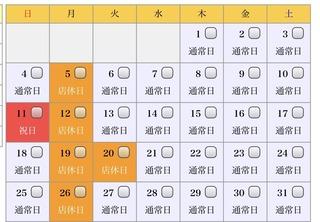 B4D4C1B6-0223-4671-977D-6C0BBDACAFEB.jpeg