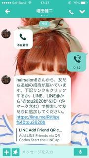 S__26591242.jpg