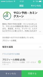 S__26591244.jpg